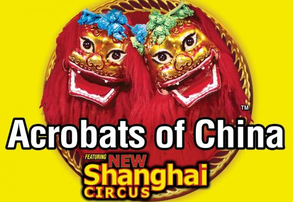 Acrobats of China coupons